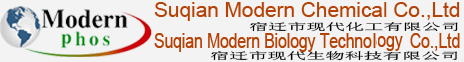 Suqian Modern Biology Technology Co., Ltd